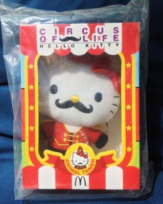 全新現貨有盒Hello Kitty麥麥幫馬戲團McDonald's麥當勞限量「馴獸師」(賣場另有魔術師炮彈飛人馴獸師)