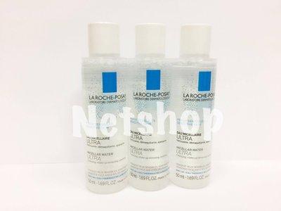 NETSHOP 理膚寶水 清爽保濕卸妝潔膚水 50ML~ 公司貨 [包裝品滿六百免運] 現貨