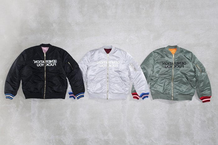 ☆AirRoom☆【現貨】2016AW SUPREME UNDERCOVER REVERSIBLE MA-1 外套