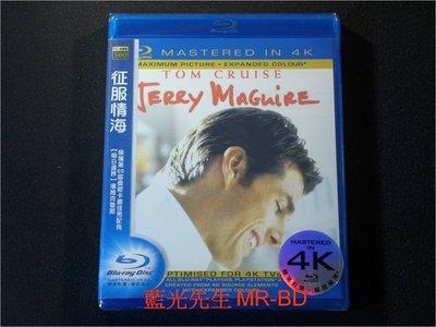 [藍光BD] - 征服情海 Jerry Maguire 4K2K超清版 ( 得利公司貨 )