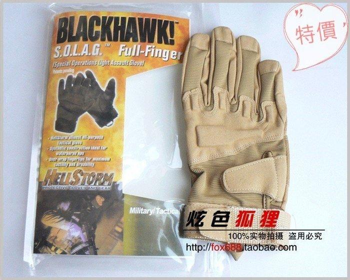 東大門平價鋪  男全指超酷手套,冬季戶外運動手套,全指騎行登山防滑手套
