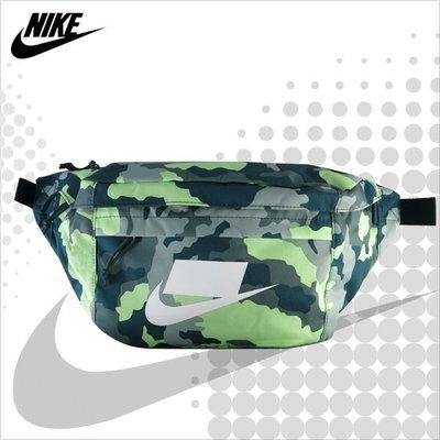 NIKE 腰包 TECH PRINTED HIP 綠迷彩 經典大LOGO 多功能側背包 BA5795-372 得意時袋