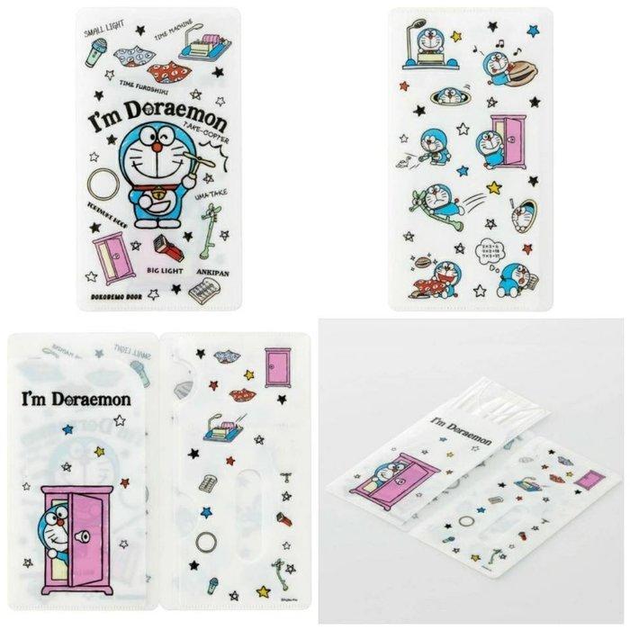 【草莓卡通館】Sanrio 三麗鷗 Doraemon 哆啦A夢 口罩收納夾