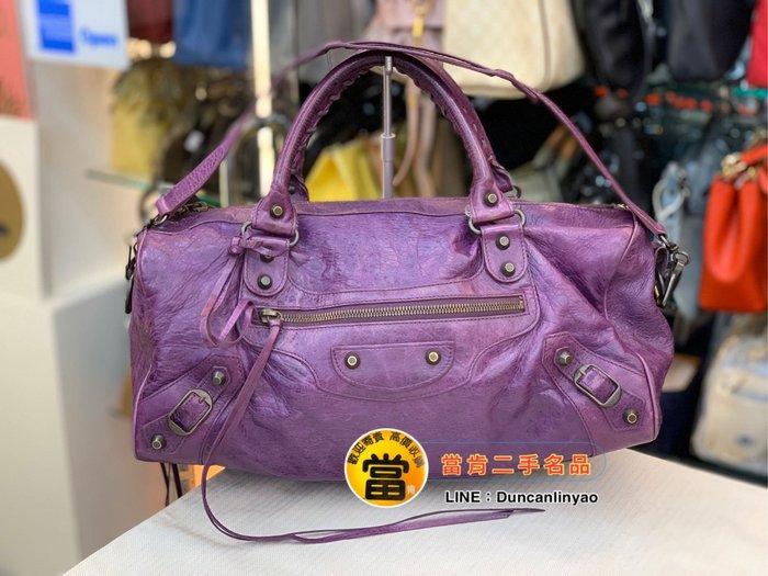 《當肯二手名品》BALENCIAGA 紫色TWIGGY bag 手提包 肩背包 ㊣