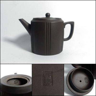 ◎和光屋◎ 古美術、茶道具、生活美學-紫砂壺、黑柱、有使用痕跡、完整