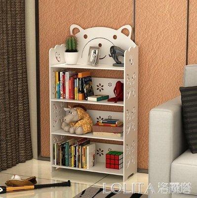 【居家家】簡易兒童書架雕花學生書櫃格架多層置物架卡通落地 收納儲物櫃ATF-免 JUZZ-27017