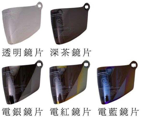 ((( 外貌協會 ))) SOL / Gmax 安全帽  27S/ 27Y系列 ( 大片淺墨.深墨鏡片.耳襯 單買區 )