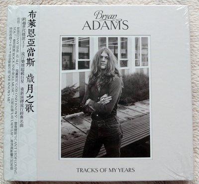 ◎2014全新CD未拆!布萊恩亞當斯-歲月之歌-Bryan Adams-Tracks Of My Years-翻唱16首