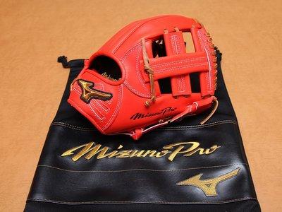 日本製 美津濃 MIZUNO PRO BSS 限定 HAGA JAPAN 硬式 菊池涼介 K型 內野手 十字 手套 波賀