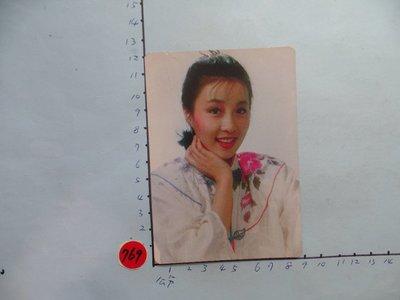 沈時華,老明星卡-1