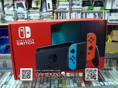 [電玩小屋] 三重蘆洲店 - 任天堂 Switch 紅藍 主機 電力 加強版 [台灣公司貨][自取價]
