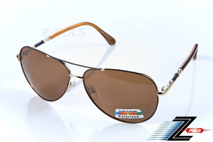 【Z-POLS專業金屬偏光款】金屬色金屬舒適框體,頂級舒適茶褐琥珀石紋新設計金屬寶麗來偏光眼鏡!新上市!