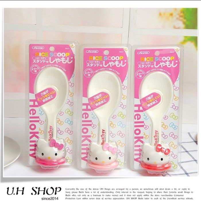 【 U.H SHOP】HELLO KITTY 凱蒂貓 可立式飯勺