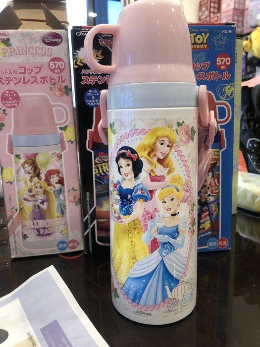 現貨不必等 迪士尼 公主系列 貝兒 長髮公主 愛麗兒 灰姑娘 不銹鋼 保溫瓶 497330729092 福利品 c