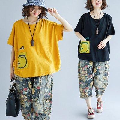 《大尺碼》印花時尚口袋文藝拼接寬鬆大碼T恤上衣【拾光物語】LS1