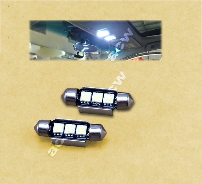 2顆 T10 3SMD LED 2721 175 158 168 車頂燈 閱讀燈 行李箱燈