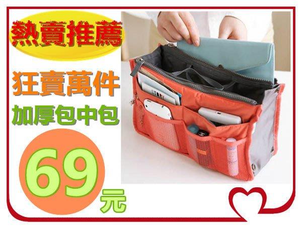 LoVuS - 加厚手提收納包包中包收納箱手提包女包(共10色可選)