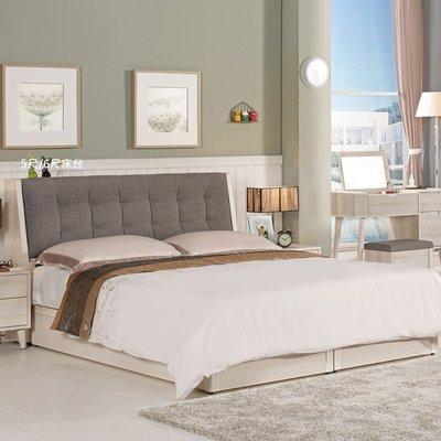 【在地人傢俱】19 美麗購-愛莎淺色耐磨木紋5尺灰色布床箱式雙人床台/床架 CM533-2