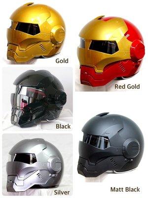 Masei 610 鋼鐵人造型DOT安全認證摩托車安全帽/頭盔(紅金色)