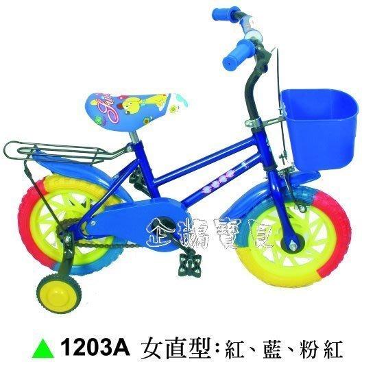 @企鵝寶貝二館@12吋幼兒專用腳踏車/三輪車-有輔助輪~前置物籃後車架~台灣製