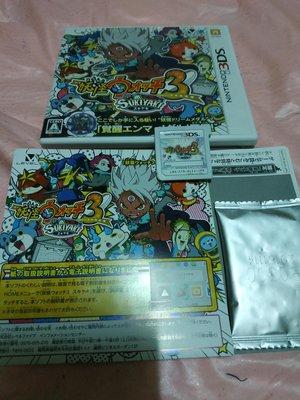 請先詢問庫存量~ 3DS 妖怪手錶 3 NEW 3DS LL N3DS LL NEW 2DS LL 日規主機專用