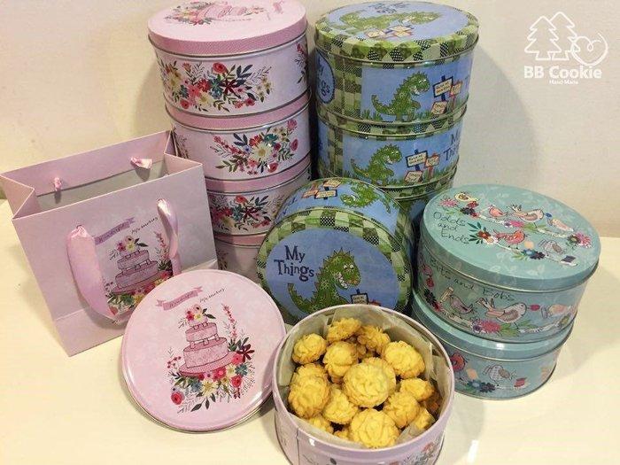 [包裝材料]進口馬口鐵餅乾包裝盒組-童趣款/恐龍/蛋糕/祝福鳥 附精美提袋(此網頁僅售空盒+提袋) 現貨 特價中