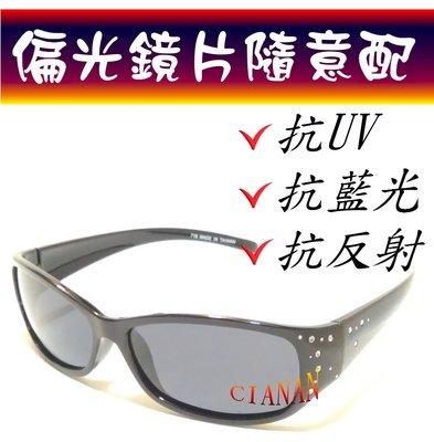 小框 ! 寶麗來偏光太陽眼鏡+UV400 ! 抗藍光 ! 青光眼、黃斑部、白內障擋強光! 718