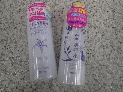 *J&J髮品批發*lmju薏仁清潤化妝水 500ml