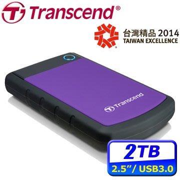 《SUNLINK》TRANSCEND 25H3 創見 2.5吋 USB3.0 2TB 2T 行動硬碟 台北市