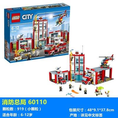 【預購+免運費】樂高積木拼裝玩具LEGO城市60161 60171 60188 60197 60198 60195
