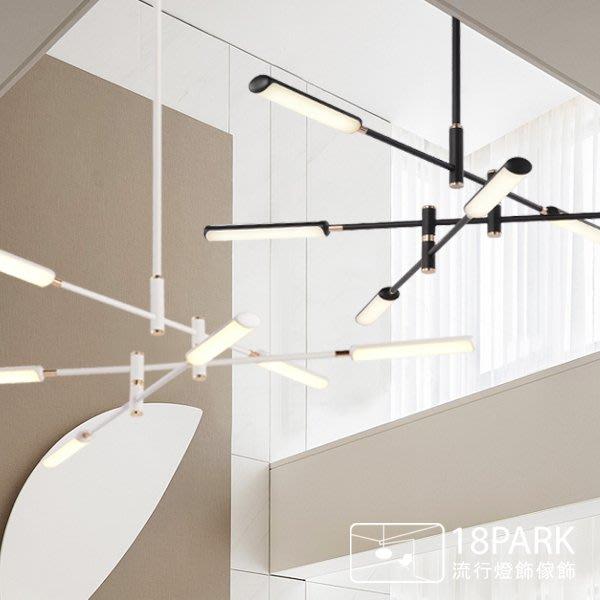 【18Park 】 簡約層次 City Shadow [ 城市影吊燈-6燈 ]