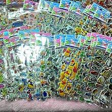 泡泡貼 獎勵貼紙1張只要2元 卡通貼紙 7cm X 17cm     不挑款100張以上送小禮物