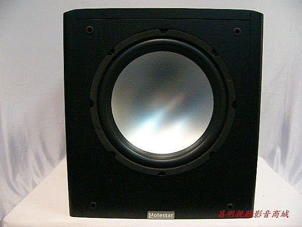 【昌明視聽】加拿大波耳星 POLESTAR超重低音V-SW1 10吋鋁盆120W擴大機(內藏)黑色橡木 量多可議
