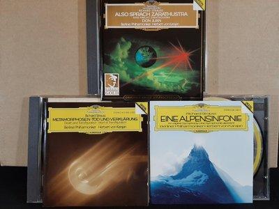 Karajan,R.Strauss-Eine Alpensinfonie,Metamorphosen卡拉揚,柏林愛樂,理查史特勞斯-阿爾卑斯山,變形,死與變容等