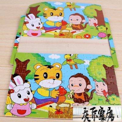 兒童拼圖 木質60片兒童拼圖板 木制寶...
