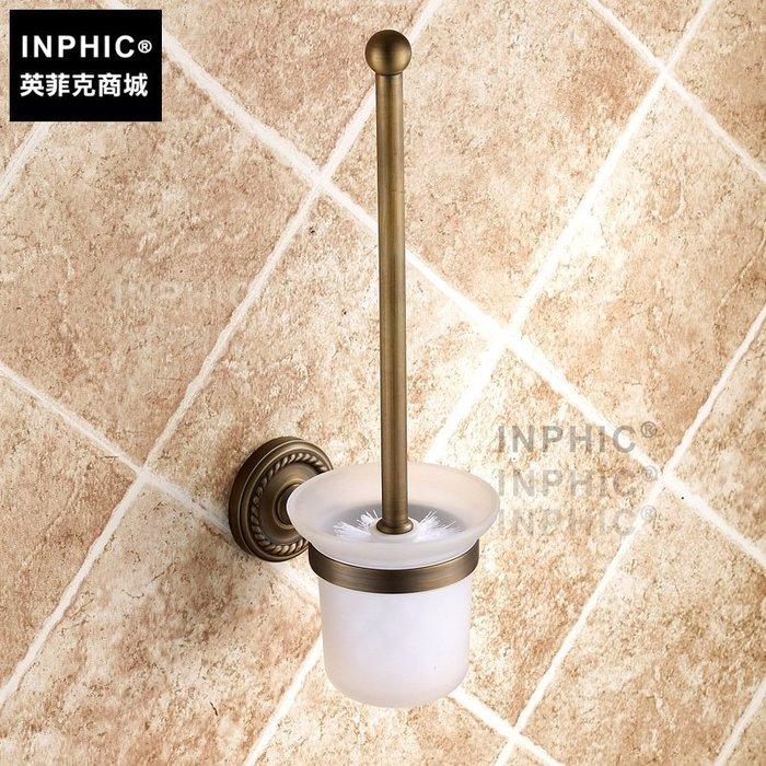 INPHIC-仿古衛浴壁掛擺飾馬桶杯全銅馬桶刷杯架馬桶刷架廁所刷廁所歐式復古-B款_S1360C