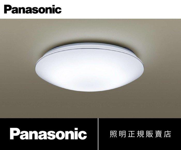 台北市長春路 國際牌授權代理店 Panasonic 國際牌 32.5W LED HH-LAZ3036209 銀邊 吸頂燈