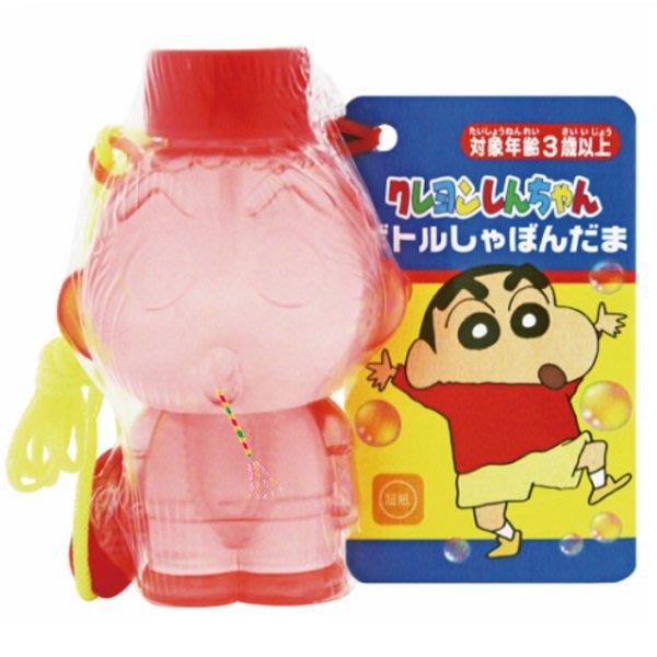 《軒恩株式會社》蠟筆小新 日本尾上萬 台灣製 吹泡泡 泡泡 玩具 015263