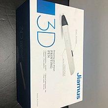 3D 立體設計筆