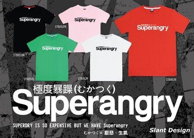 SLANT I'M NOT Superdry, IS Superangry 極度乾燥≠極度暴躁 Tee 客製限量T恤