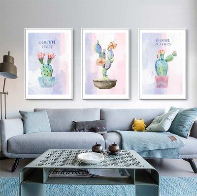 北歐現代簡約水彩粉色仙人掌裝飾畫畫芯畫布高清微噴打印掛畫壁畫(不含框)