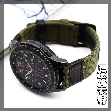 華為 Watch GT  錶帶 尼龍錶帶 22mm 智能手錶帶 替換腕帶 透氣帆布 運動型 耐磨耐用 時尚簡約