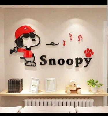 史努比 3D立體壓克力壁貼 男孩臥室 房間 裝飾 室內設計 裝潢佈置