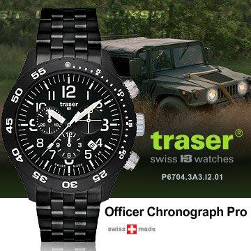 丹大戶外用品【Traser】Office Chronograh Pron 三環計時軍錶(黑色鋼錶帶款) #103349