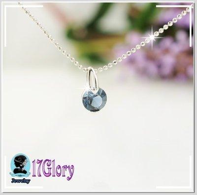 藍寶石1克拉單顆鑽  925純銀墜鍊  頂級完美切工 閃耀鑽石光澤 情人禮物 時尚穿搭 #現貨✽ 17 Glory ✽