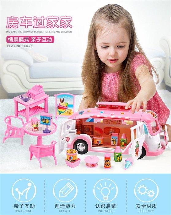 玩具車子 雪糕店餐車 套裝手推車玩具女孩4女童5過家家男孩寶寶禮物_☆優購好SoGood☆