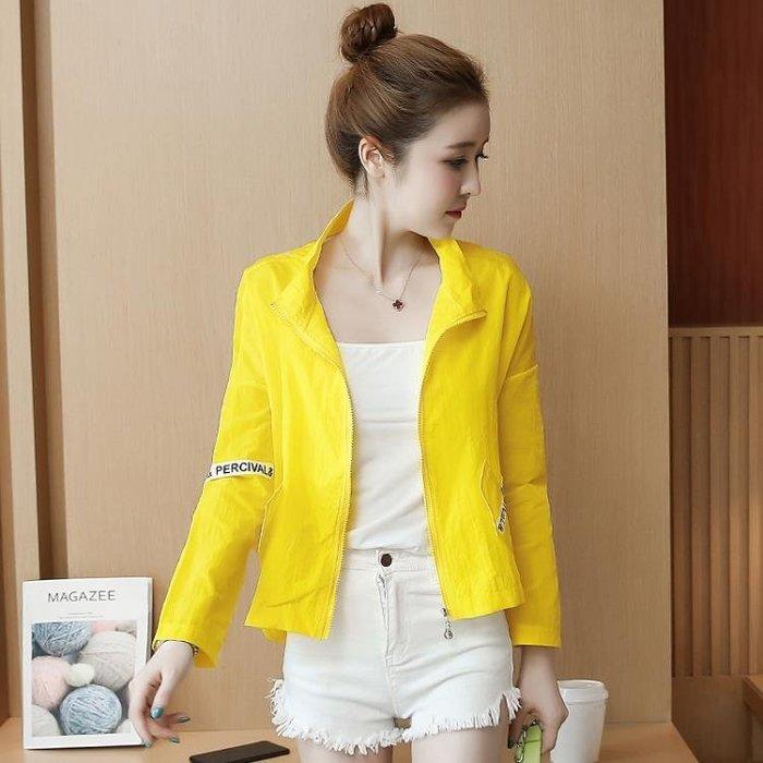 薄外套 小夾克女裝新款韓版寬鬆大碼防曬衣服長袖薄短外套女潮 好康免運