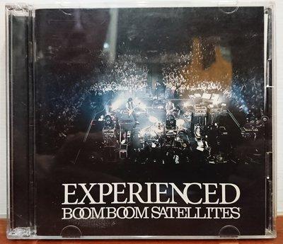 Boom Boom Satellites - EXPERIENCED