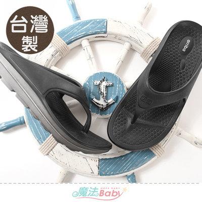男鞋 台灣製Q彈緩震休閒運動夾腳拖鞋 魔法Baby sd7285
