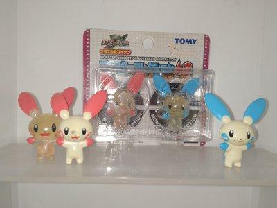 アニメ 神奇寶貝寵物小精靈寶可夢Tomy玩具劇場版透明MC正電拍拍負電拍拍